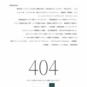 「日用品・生活必需品のネットショッピング」についてのアンケート