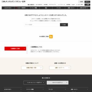 14~16年度 改訂経済見通し(14年11月詳細版)
