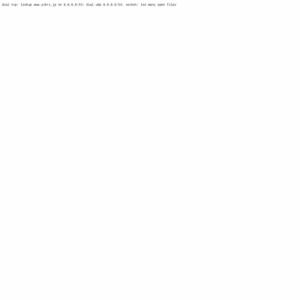 経済見通し No.27-1