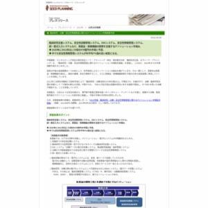 臨床研究・治験・安全性情報管理に関わるITソリューション市場規模予測