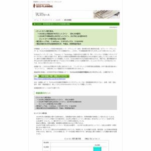 FinTech 仮想通貨取引所ビジネスの市場規模を調査