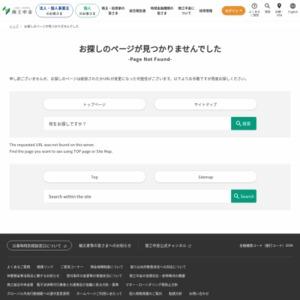 訪日外国人旅行客の増加