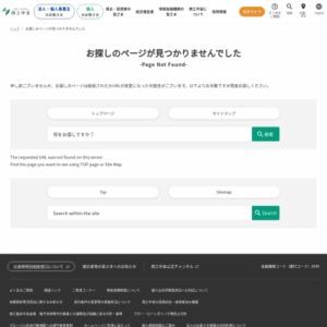 中小企業設備投資動向調査