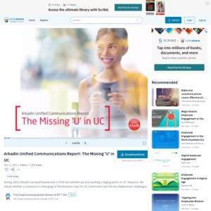 ユニファイドコミュニケーション(UC)に関する調査