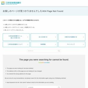 調査月報 2015年4月号 No.36
