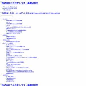不動産投資に関する調査 2014年 -調査結果-