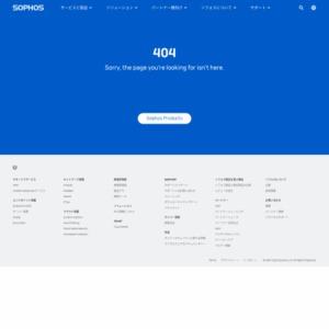 「スパム送信国ワースト12」の最新データ (2014年 7月 ~ 9月)