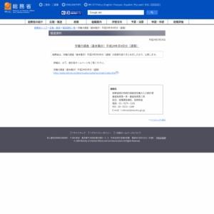 労働力調査(基本集計)平成24年月4月分(速報)