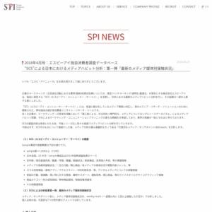 日本におけるメディアハビット分析: 第一弾「最新のメディア媒体別接触状況」