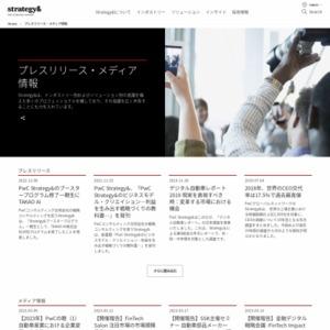 Strategy& 第11回グローバル・イノベーション調査