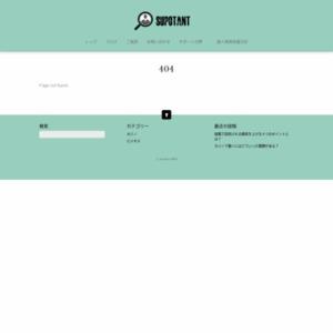 ECサイトのランディングページに関する独自調査結果(2015年ECサイト編)
