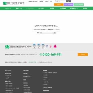 熊本地震被災地における避難状況およびニーズ調査