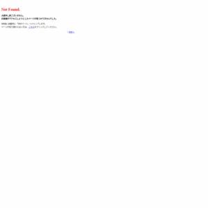 2014・2015年度日本経済見通し(2014年5月改訂)
