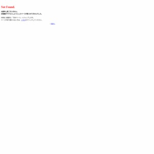 2015・2016年度日本経済見通し(2015年6月改訂)