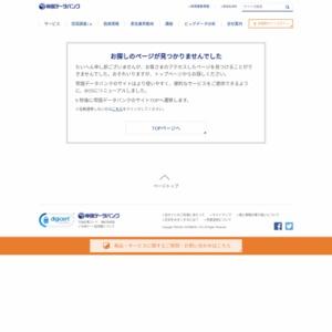 京都府内企業のメーンバンク実態調査