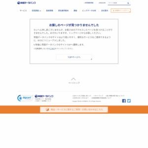 2012年度長野県内機械・金属系製造業倒産動向調査