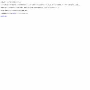株式上場意向に関する九州企業のアンケート調査