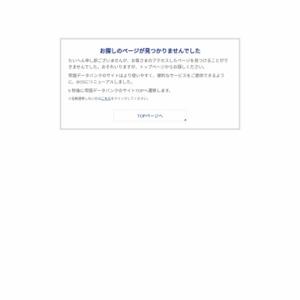 海外進出に関する近畿企業の意識調査