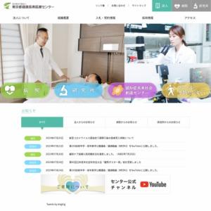 わが国47都道府県における2011年の入浴中心肺停止の発生の概要