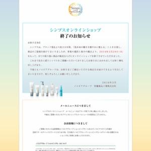 """ノブ """"頭皮ケア""""に関する意識調査レポート2013夏"""