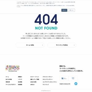 Twitterデータから、ユーキャン新語・流行語大賞を大予想