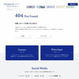 47都道府県別 好かれるWebサイトのランキング
