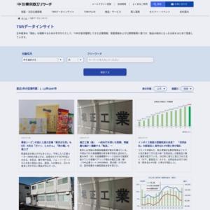 2017年3月期「役員報酬1億円以上開示企業」調査(最終まとめ)