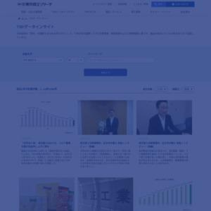 東京都23区「社長の住む区」調査