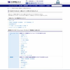 「東日本大震災」関連倒産(10月)
