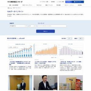 IFRS(国際財務報告基準)適用アンケート調査