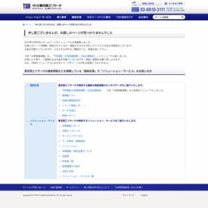 2012年1月-7月 「円高」関連倒産動向 ~ 急速に進む円高のなか 前年同期比77.7%増の48件 ~