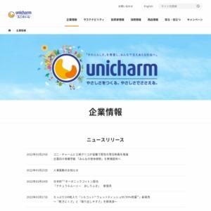 『排泄ケア』についてアンケート調査
