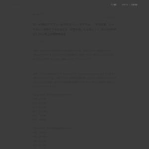 【BrushUP学び】2012年上半期調査