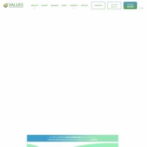VALUESネットユーザー行動分析トレンドreport <住宅・不動産>