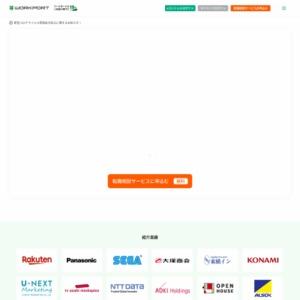 「IT業界の転職事情」調査