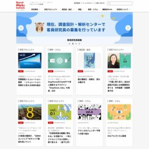 雇用の現状_月刊版2014年1月号