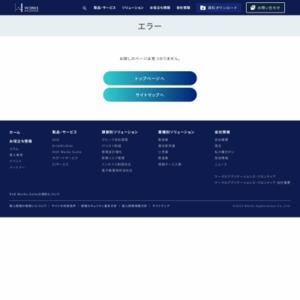 EC・通販運営企業担当者のECサイトリニューアルに関する意識調査