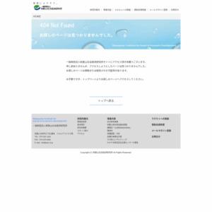 和歌山県における家計の現状~国勢調査・消費実態調査より~