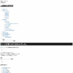 "News Letter Vol.200 ""サクラサク""の向こう側"