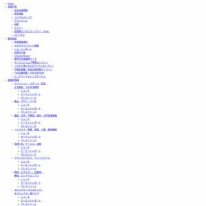 HDD関連世界市場に関する調査結果 2010