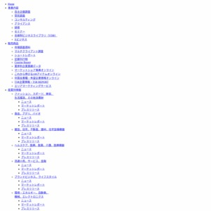 東日本大震災後の在宅勤務制度に関する調査結果2011