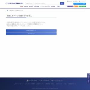 製薬企業の海外進出に関する調査結果2011