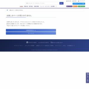 国内FinTech(フィンテック)市場に関する調査結果 2015