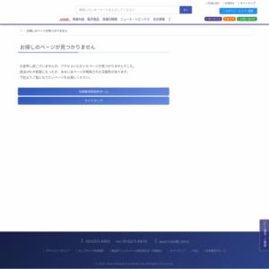 コールセンター(テレマーケティング)市場・コンタクトセンター/CRMソリューション市場に関する調査を実施(2016年)