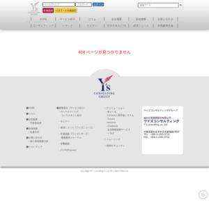 医療用超音波診断装置ー世界市場の動向から台湾の発展状況を見る