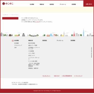 シニアが選ぶ今年の漢字2015