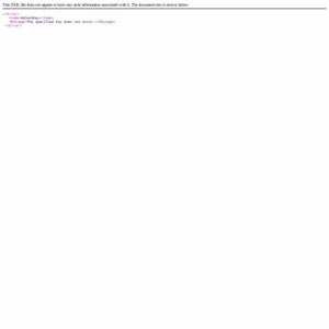 2016 Data Breaches and Customer Loyalty(データ漏えいと顧客ロイヤルティ 2016)