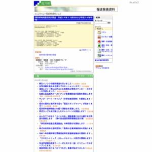 福井県毎月勤労統計調査 平成26年12月分および平成26年平均