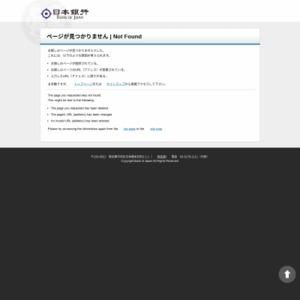 北海道における銀行券の流通動向