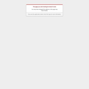 [月刊]島根の統計 平成26年11月号
